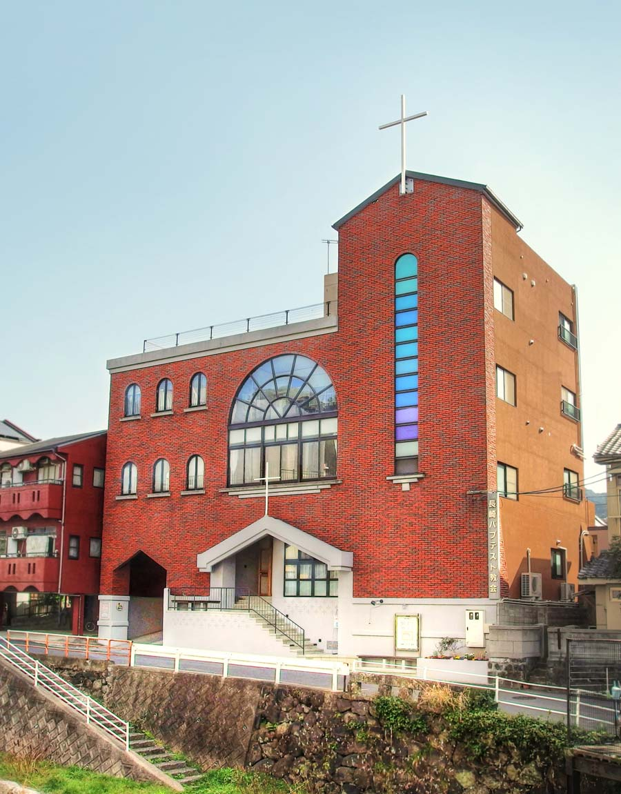 Nagasaki Baptist Church photo